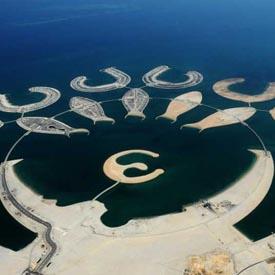 Bahrain artificial islands