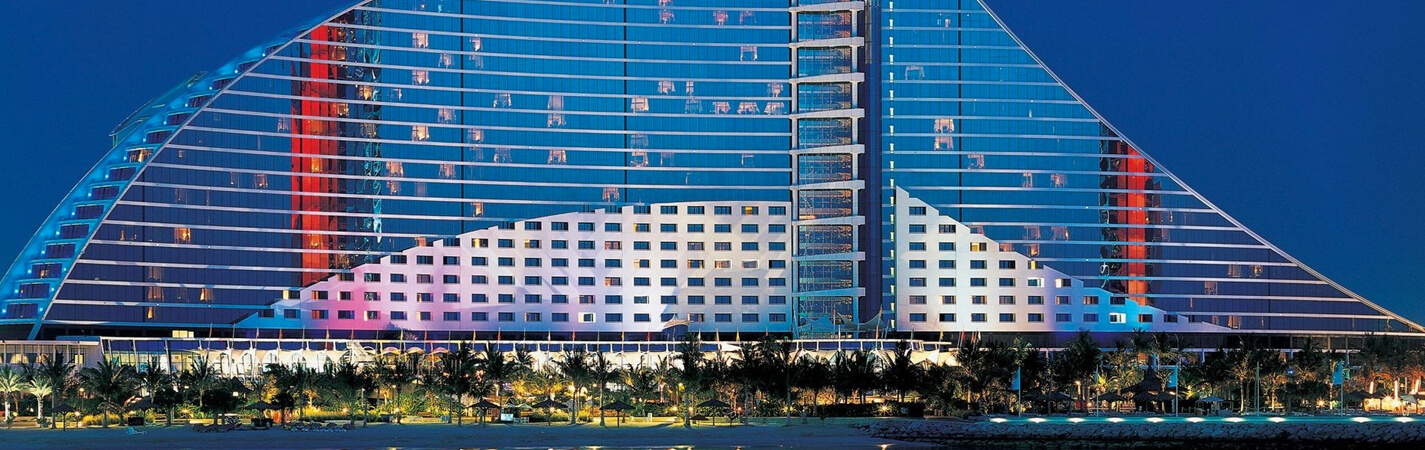 Check 4 of the best hotels in dubai uae for Dubai world famous hotel