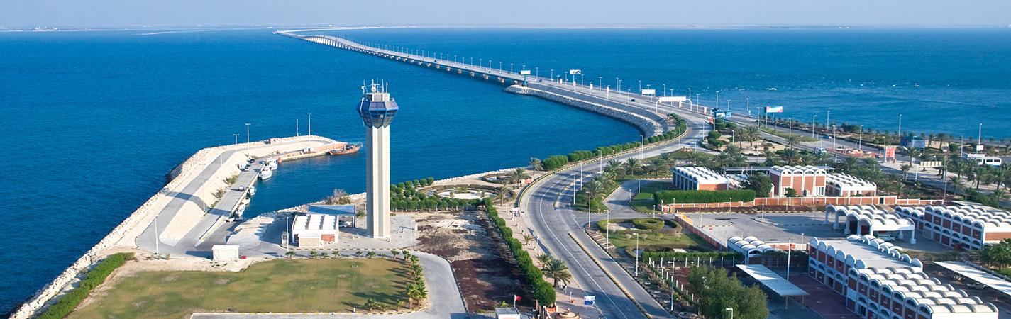 جسر الملك فهد: تعرف أكثر على الرابط الحيوي بين البحرين والسعودية