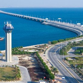 King Fahd Causeway: A binding tissue between Bahrain and KSA