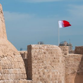 12 interesting facts about Bahrain