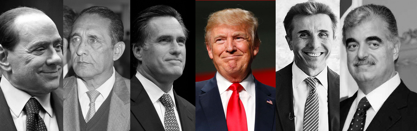 Donald Trump not first