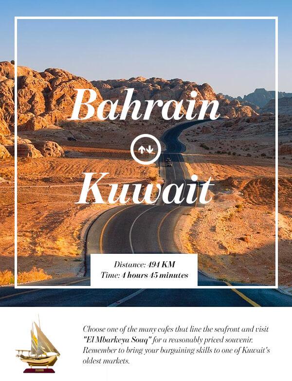 Souq Kuwait Cars