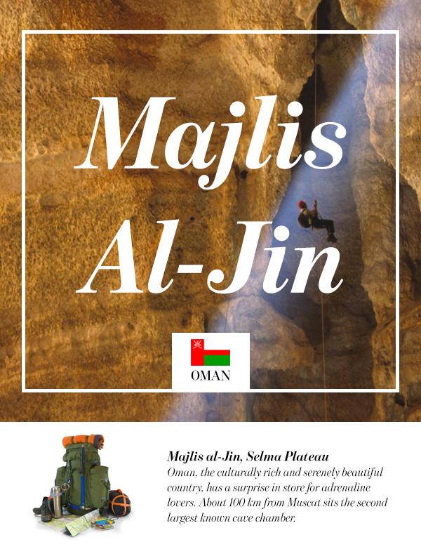 Majlis al-Jin