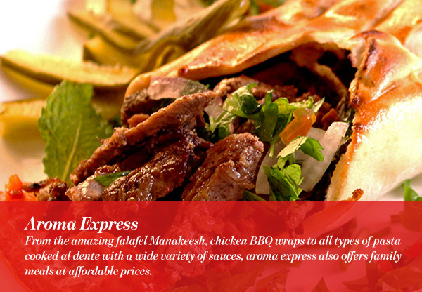 Aroma Express
