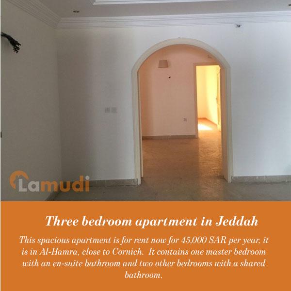 شقة من ثلاث غرف نوم في جدة