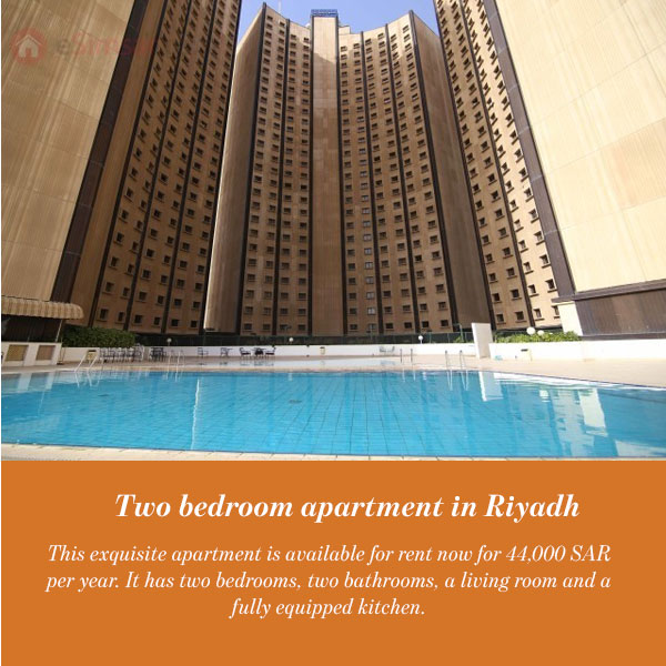 Two bedroom apartment in Riyadh