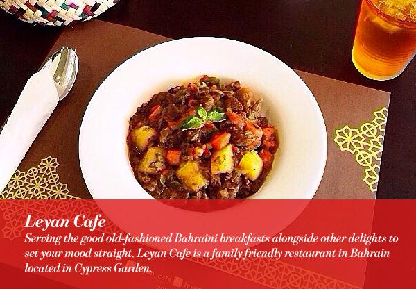 Leyan Cafe