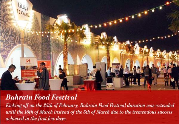 Bahrain Food Festival