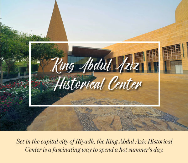 King Abdul Aziz Historical Center