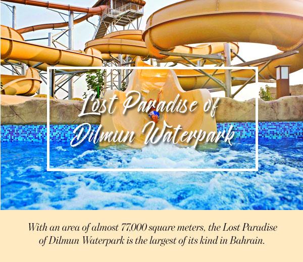 Lost Paradise of Dilmun Waterpark