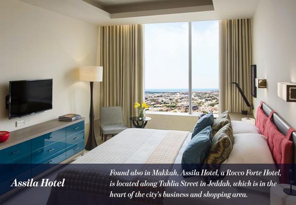 Assila Hotel