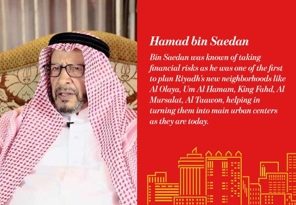 Hamad bin Saedan