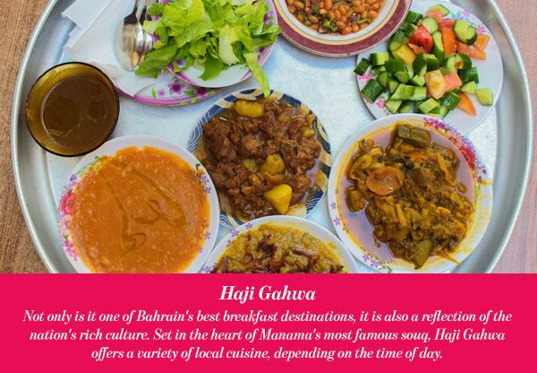 Haji Gahwa