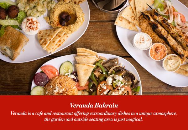 Veranda Bahrain