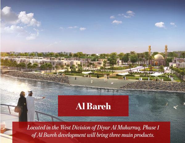 Al Bareh