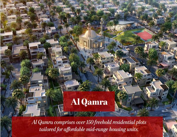 Al Qamra