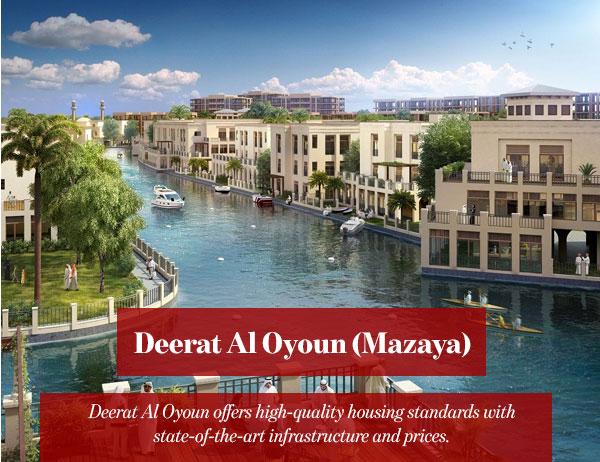 Deerat Al Oyoun (Mazaya)