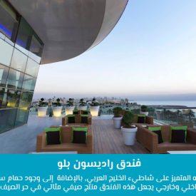 مسافر إلى الكويت؟ هذه هي أفضل الفنادق في دولة الكويت