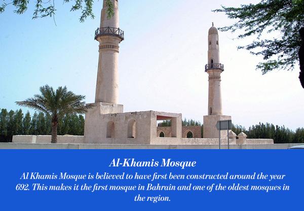 Al-Khamis Mosque