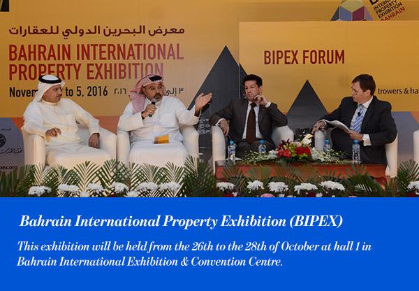Bahrain International Property Exhibition (BIPEX)