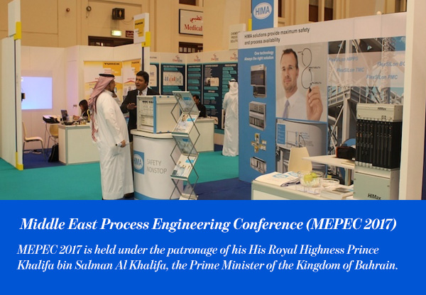 Middle East Process Engineering Conference (MEPEC 2017)