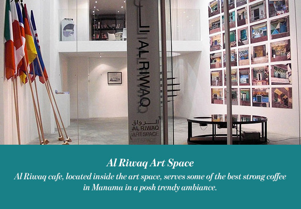 Al Riwaq Art Space