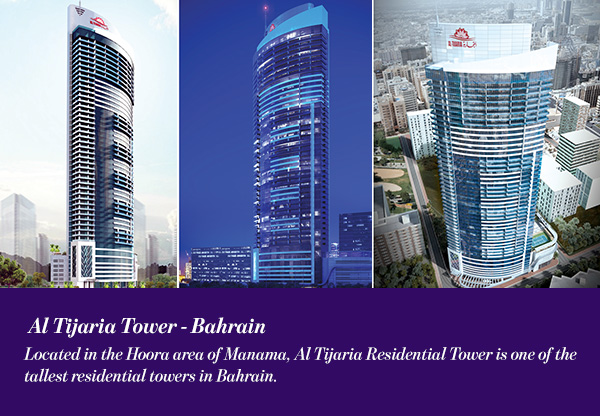 Al Tijaria Tower - Bahrain