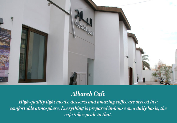 Albareh Cafe