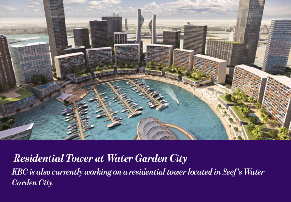 Residential Tower at Water Garden City