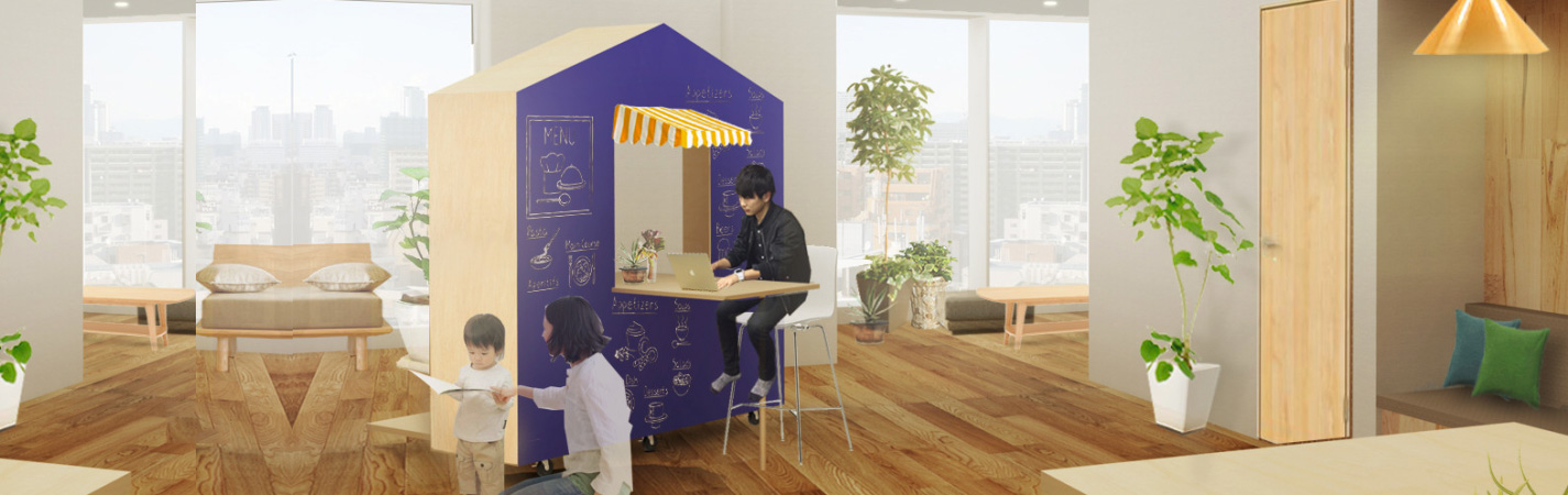 Japanese Interior Design Trends