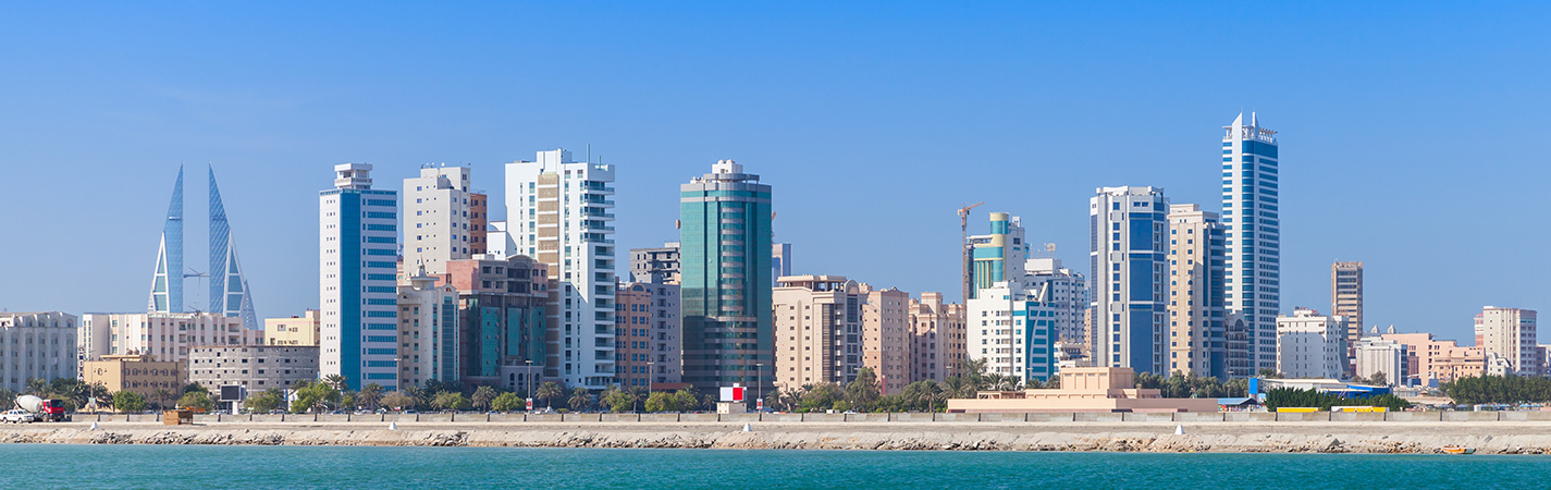الانتقال إلى البحرين