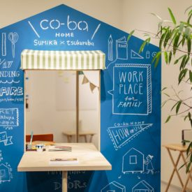 Japanese Interior Design Trends for a cozy Workspace and Micro-house