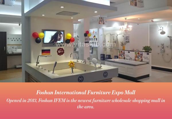 Foshan International Furniture Expo Mall