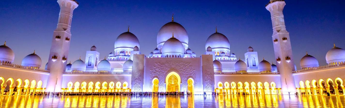 أشهر المباني التي تبرز جمال الهندسة المعمارية العربية