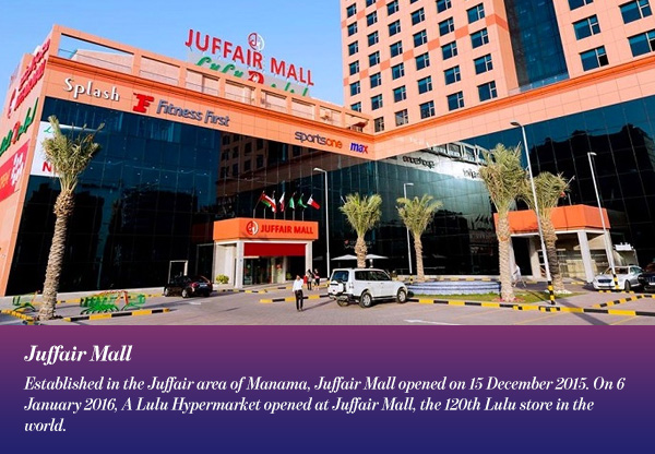 Juffair Mall
