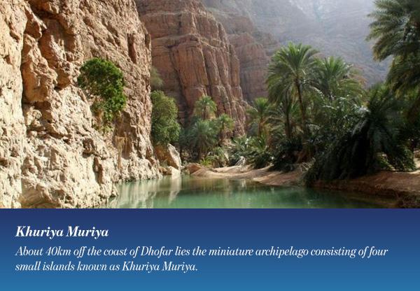 Khuriya Muriya