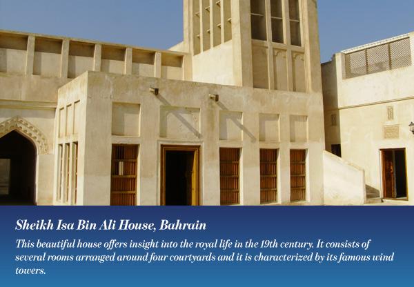 Sheikh Isa Bin Ali House, Bahrain