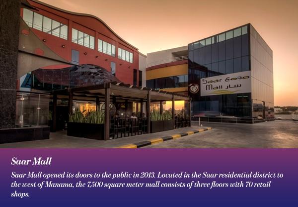 Saar Mall