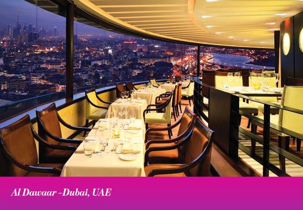 Al Dawaar – Dubai, UAE