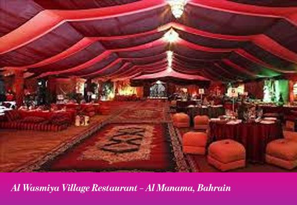 Al Wasmiya Village Restaurant – Al Manama, Bahrain