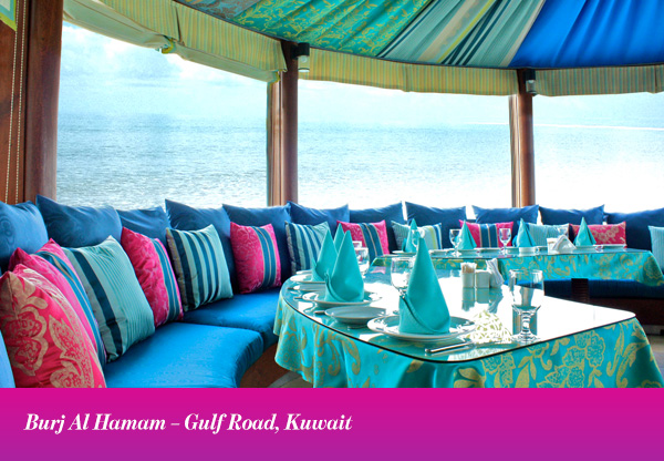 Burj Al Hamam – Gulf Road, Kuwait