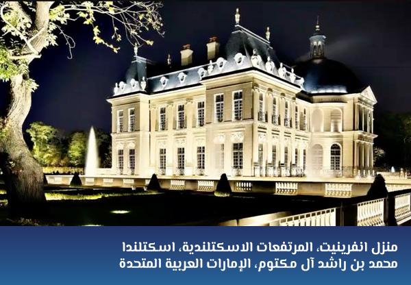 قصر لويس الرابع عشر،فرنسا
