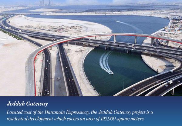 Jeddah Gateway