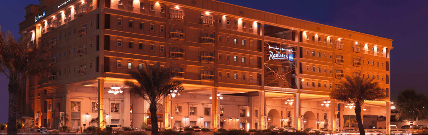 أفضل المشاريع في المملكة العربية السعودية في عام 2017