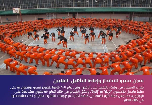 ريتز كارلتون الرياض، المملكة العربية السعودية