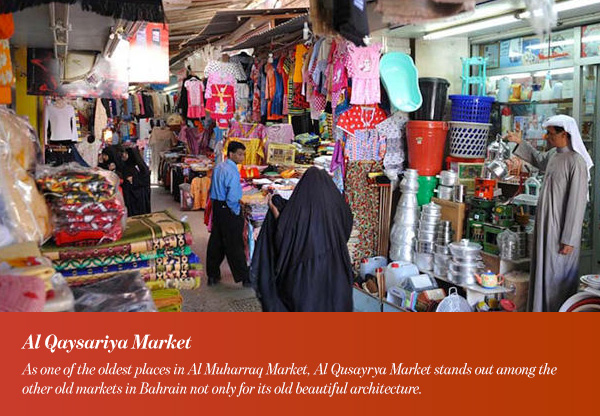 Al Qaysariya Market