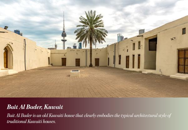 Bait Al Bader, Kuwait