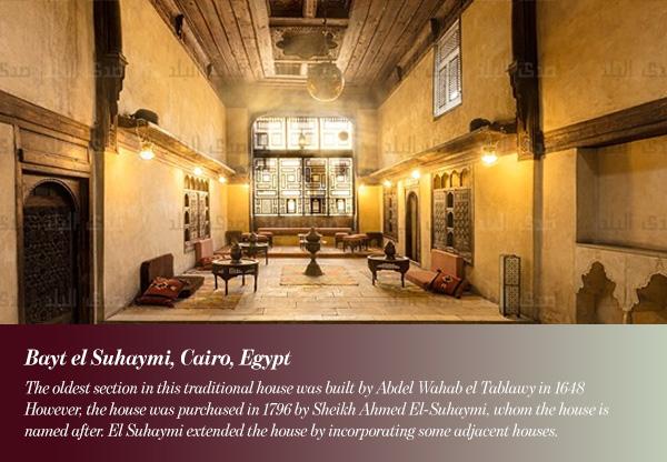 Bayt el Suhaymi, Cairo, Egypt