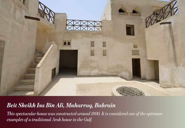 Beit Sheikh Isa Bin Ali, Muharraq, Bahrain